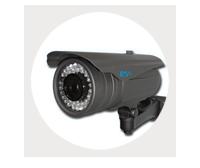 уличная IP-камера RVi-IPC41DNL
